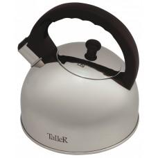 Чайник TalleR TR-11338 2,5 л