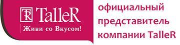 ООО «СМАРТ ДЕЛИВЕРИ»
